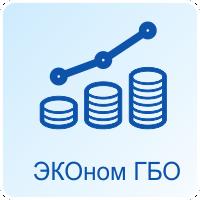 ЭКОном ГБО – от 22000 руб!