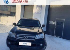 LEXUS GX 470 8 цилиндров