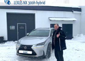 ГБО 5-ого поколения на LEXUS NX 300h hybrid